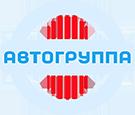 Автогруппа - автоэлектроника, автоаксессуары в Ростове-на-Дону